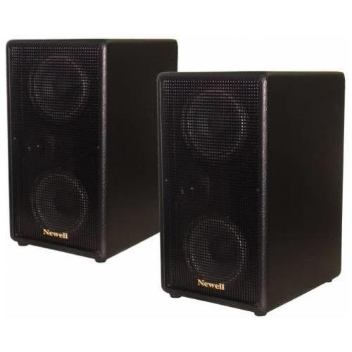 Caixa Acústica PRO 2 (PAR) - 200WRMS