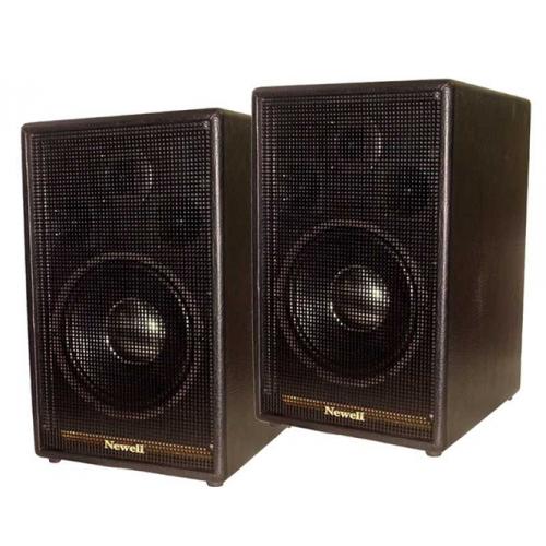Caixa Acústica PRO 3 (PAR) - 200WRMS